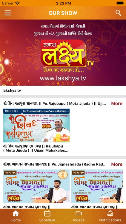 Lakshya TV Channel by VISHWAMANGAL BROADCASTING PRIVATE LIMITED