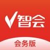 V智会会务版-会议签到管理系统