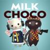 ミルクチョコ-オンラインFPS - iPhoneアプリ