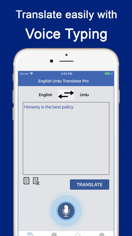 English Urdu Voice Translator by Muhammad Islam