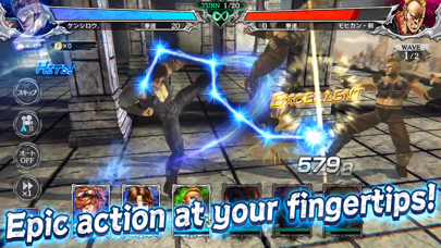 FIST OF THE NORTH STAR screenshot 3