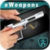 eWeapons™ 武器模拟器