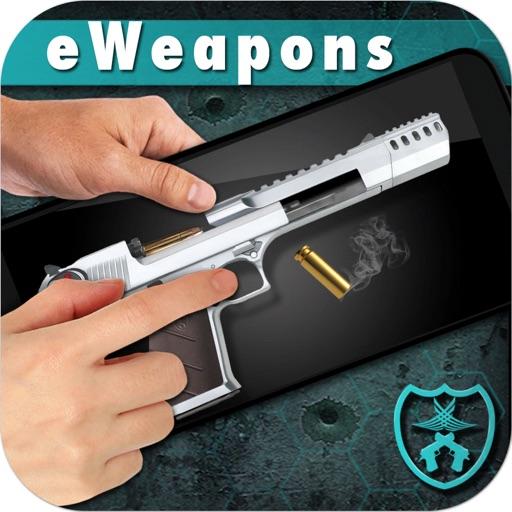 eWeapons™ симулятор оружие