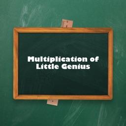 Multiplication of Little Geniu