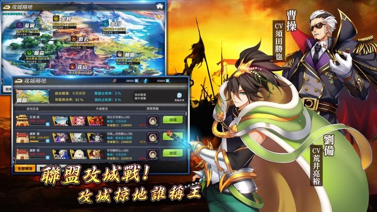 武神默示錄-激鬥三國 screenshot-3