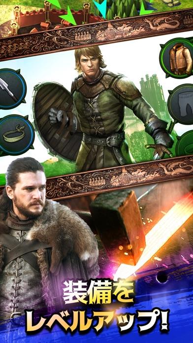 ゲーム・オブ・スローンズ:コンクエストのおすすめ画像3