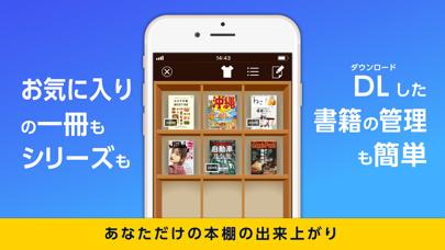 タブホ screenshot1