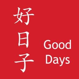 Good Days 2020