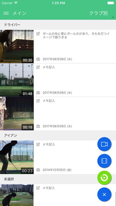 ゴルフスイング・カメラ - KiZuKiのおすすめ画像3