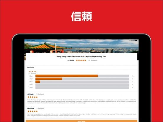 香港 旅行 ガイド &マップのおすすめ画像7