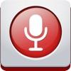 ボイスレコーダー アプリ / 音声録音 - iPhoneアプリ