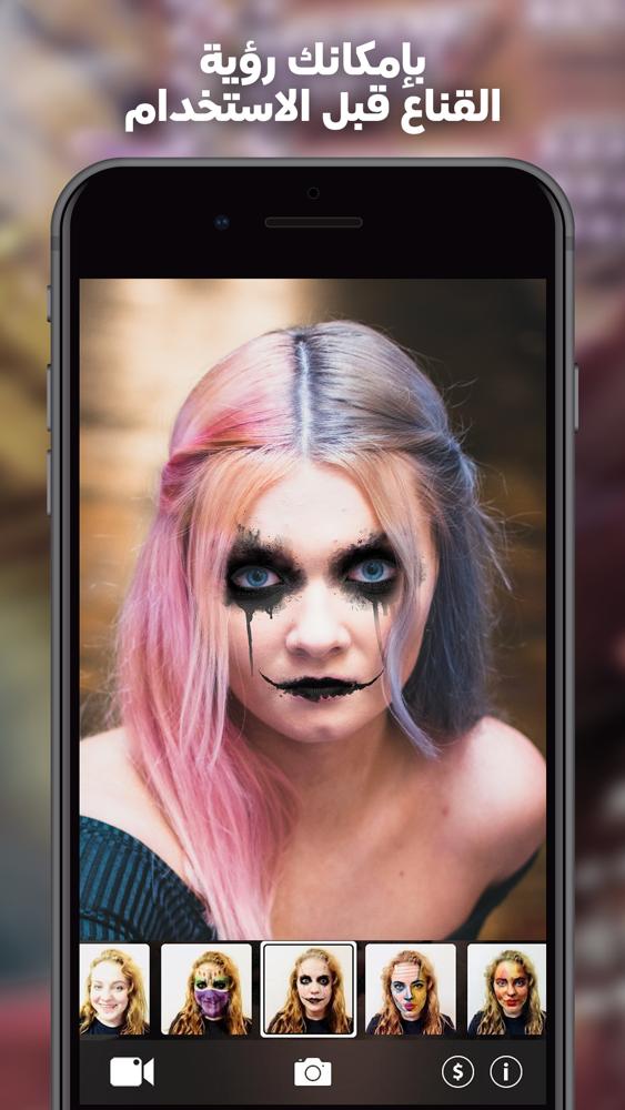 برنامج فلاتر سناب شات و اقنعة App For Iphone Free Download برنامج فلاتر سناب شات و اقنعة For Ipad Iphone At Apppure