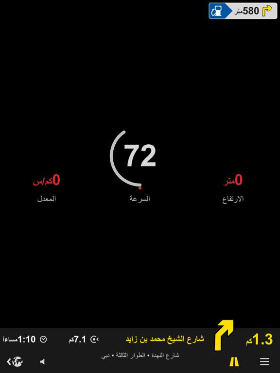 RTA Smart Drive سمارت درايف screenshot