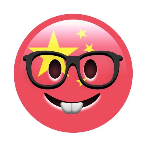 Learnji: Chinese Vocabulary