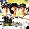 B9 STARS - iPhoneアプリ