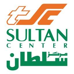 Sultan Center –Online Shopping