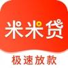 米米贷-极速贷之现金分期有钱花App