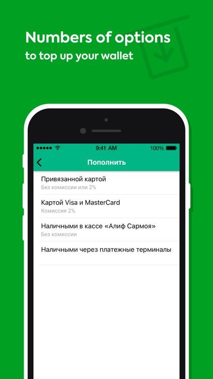 alif.mobi - мобильный кошелек screenshot-5