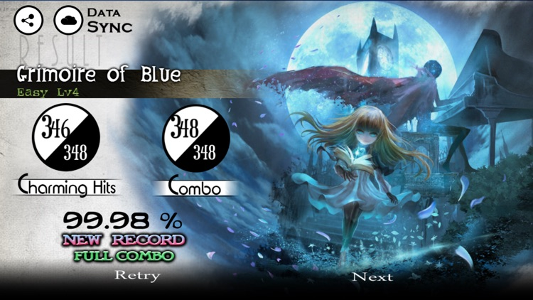 DEEMO screenshot-5