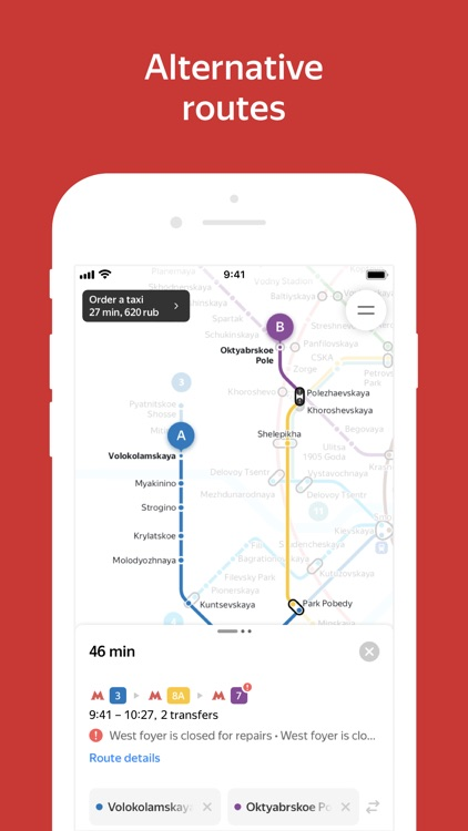 Yandex.Metro screenshot-5
