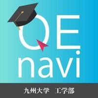 QE-navi