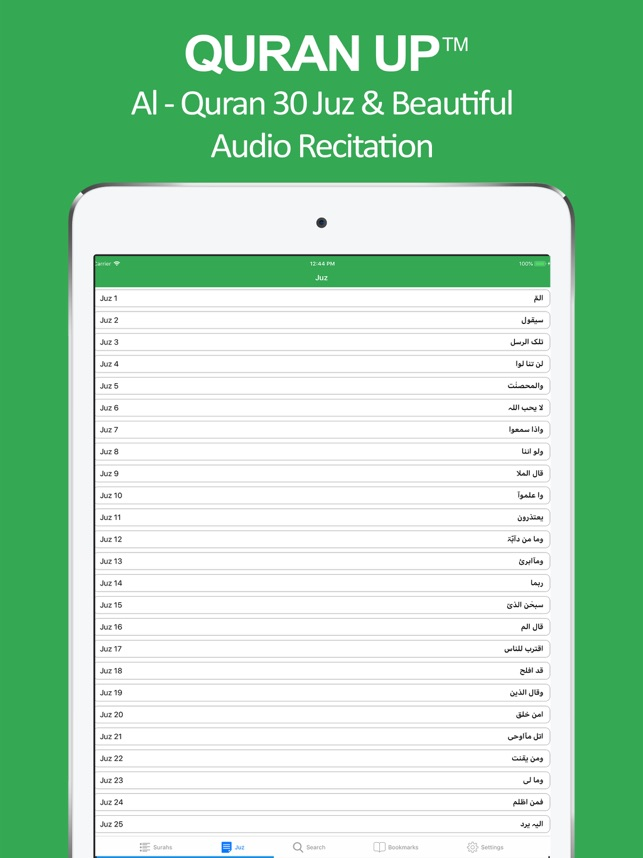 Quran Up : 16 lines Mp3 Quran on the App Store