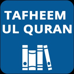Tafheem ul Quran - in English