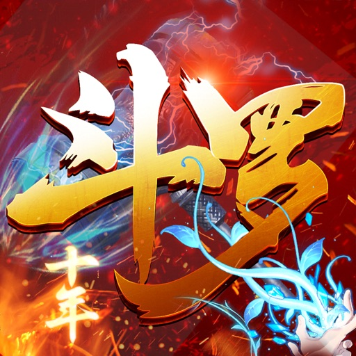 斗罗十年-迎斗罗动画新季送周签名边 龙王传说