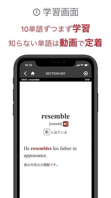 GENIUS動画英単語2200のおすすめ画像2