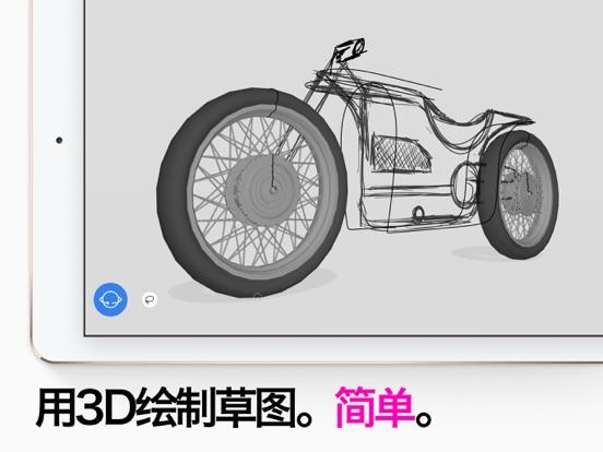 uMake - 3D CADモデリングのおすすめ画像6