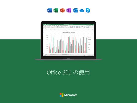 Microsoft Excelのおすすめ画像5