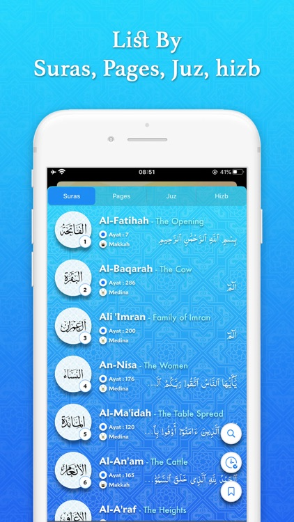 Tawbah: Quran,Tafsir,Downloads screenshot-3