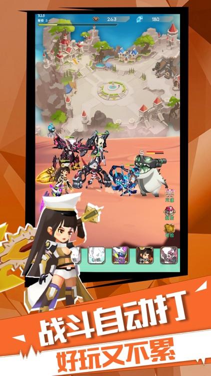 自由翼志-二次元放置挂机游戏 screenshot-3