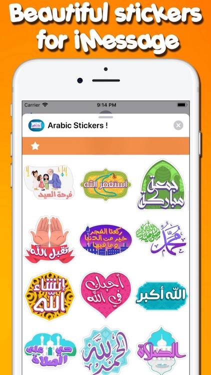 Arabic Stickers ! screenshot-6