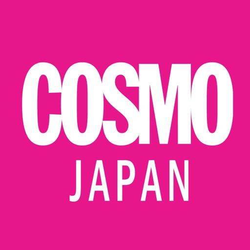 Cosmopolitan (コスモポリタン)