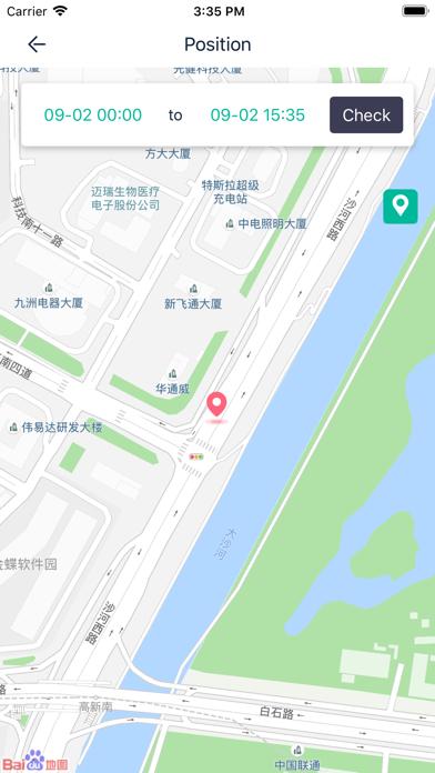 GPS Tracer屏幕截图4