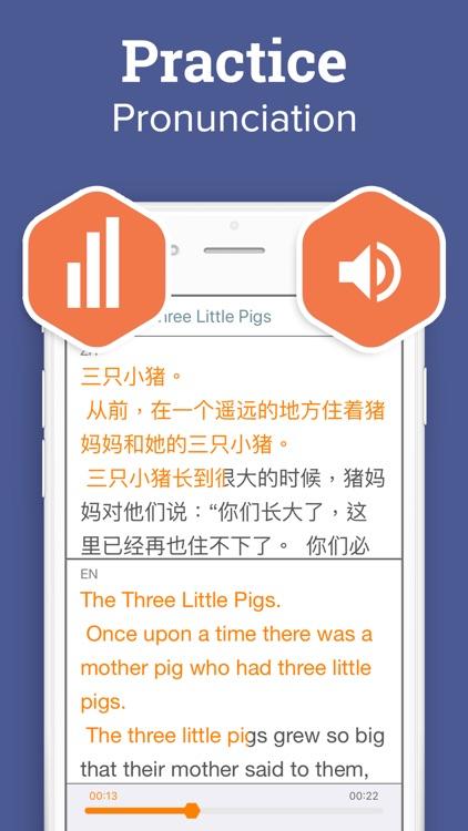 Beelinguapp: Language Learning screenshot-3