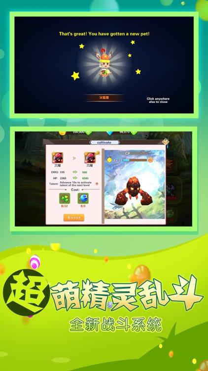 萌宠无双 screenshot-4