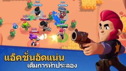 Screenshot for Brawl Stars in Thailand App Store