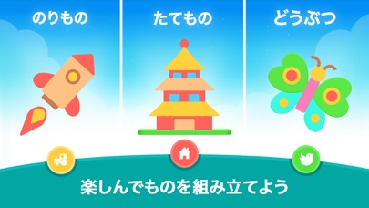 Puzzle Play: ブロック積みのおすすめ画像2