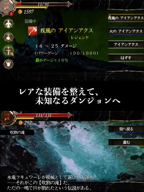 群馬ファンタジーTRPGのおすすめ画像5