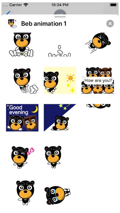 Beb Animation 1 Stickers Screenshot