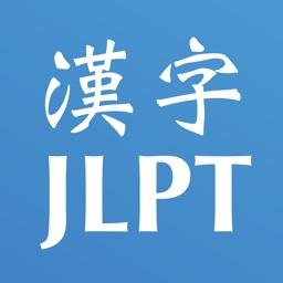 Reading Kanji JLPT N3, 4 & 5