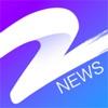 中国蓝新闻-热点新闻头条app