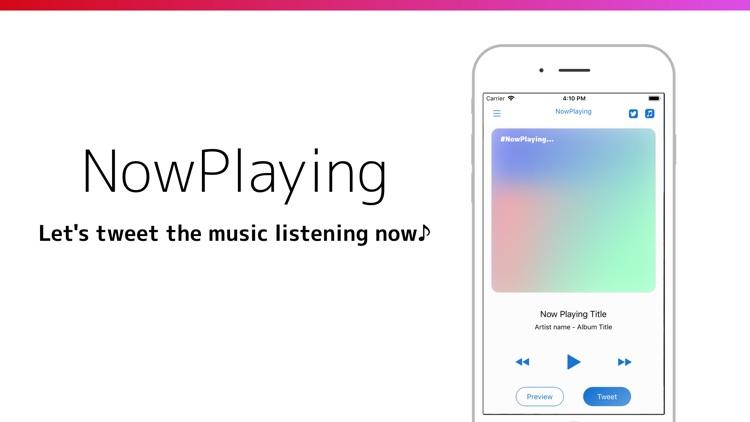 NowPlaying - my favorite songs