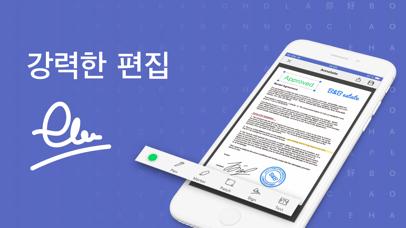 다운로드 FineScanner: 텍스트 스캐너 PDF 텍스트추출 Android 용