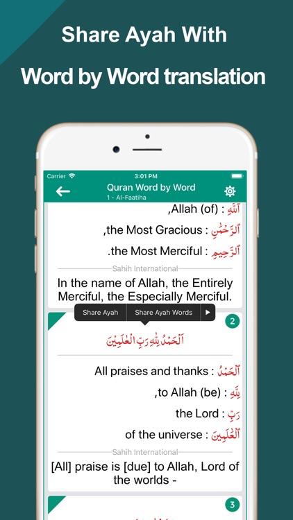 Quran Word by Word Translation screenshot-3