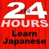In 24 Hours Learn Japanese - iPhoneアプリ