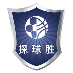 探球胜体育-足球篮球体育迷专属客户端