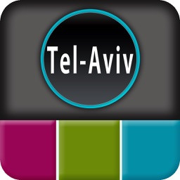 TelAviv Offline Map Guide